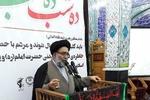 امام خمینی(ره) کوثر زمان ما هستند/ ضرورت بصیرت افزایی