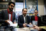 ماجرای یک اتفاق فرهنگی عجیب در تهران