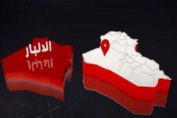 شلیک موشک کاتیوشا به منطقه ای در غرب عراق