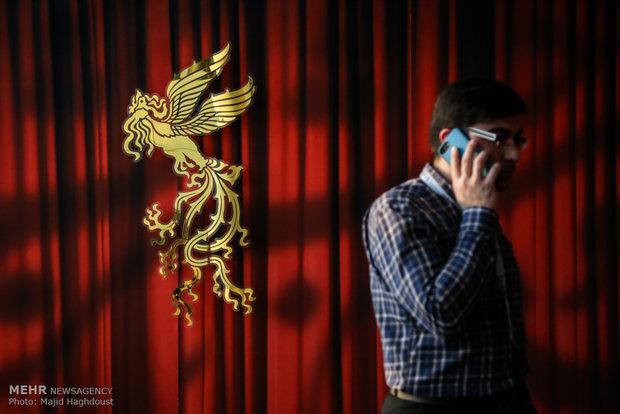 حاشیه سی و ششمین جشنواره فیلم فجر