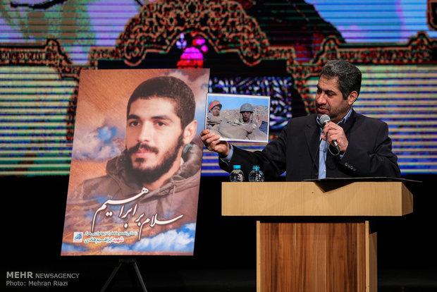 همایش بزرگداشت شهید ابراهیم هادی و سیصد شهید کانال کمیل