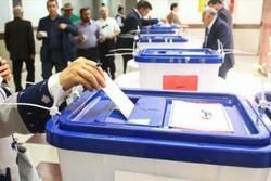 انتخابات صنفی