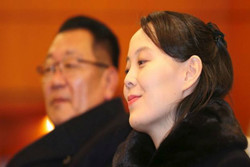 Kim Yo-jong disappoints US with probable mutual talks