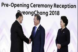 مقامات 2 کره