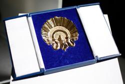 معرفی بخش ها و جوایز سن سباستین/ رقابت برای ربودن صدف ها
