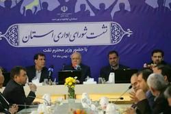 شورای اداری کهگیلویه و بویراحمد