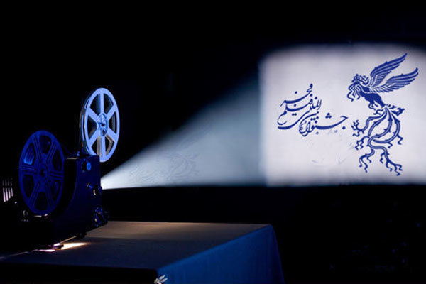 الحرب تلقي ظلالها على افلام مهرجان فجر السينمائي في دورته الـ 36