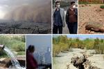 بیابانزایی بیخ گوش پایتخت؛ ریزگردها تهران را تهدید میکند