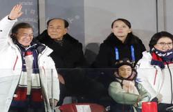 لقاء تاريخي يجمع بين القيادات في الكوريتين لاول مرة