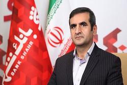 محمدتقی صمدی - بانک شهر