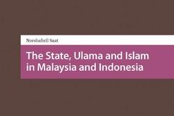کتاب دولت در مالزی