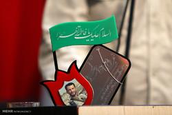 مراسم گرامیداشت شهید مدافع حرم محمد معافی در کرج