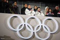 افتتاحیه مسابقات المپیک زمستانی 2018