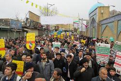 ۲۲بهمن وعده گاه تجلی اراده مردم ایران اسلامی است