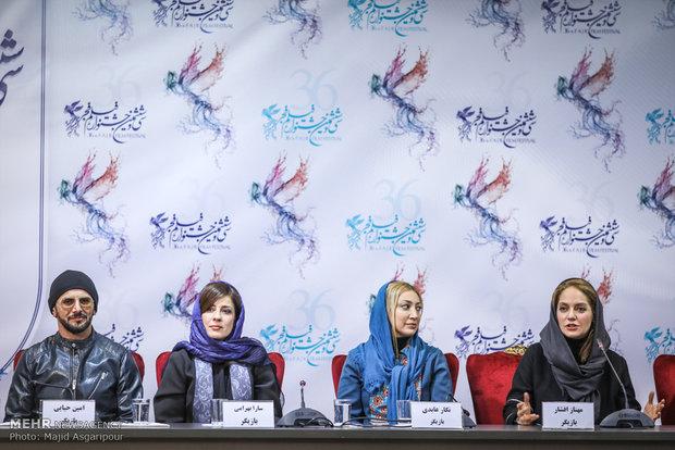 مهناز افشار، نگار عابدی، سارا بهرامی و امین حیایی در نشست خبری فیلم دارکوب