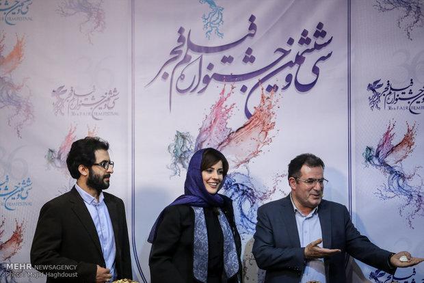 محمود گبرلو، سارا بهرامی و بهروز شعیبی در هشتمین روز از سی و ششمین جشنواره فیلم فجر