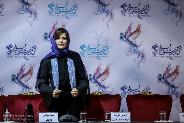 سارا بهرامی بازیگر فیلم دارکوب در هشتمین روز از سی و ششمین جشنواره فیلم فجر