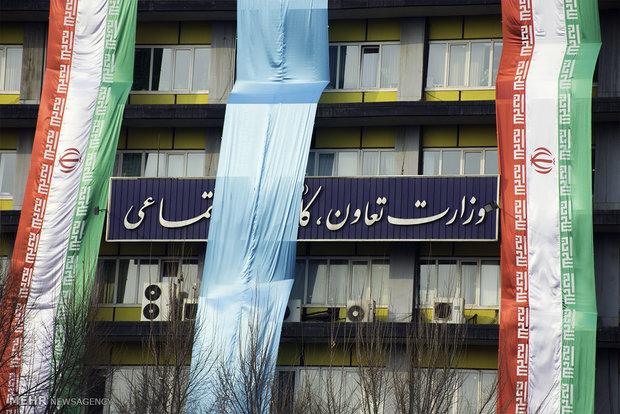 11 Şubat öncesi Tahran'dan kareler