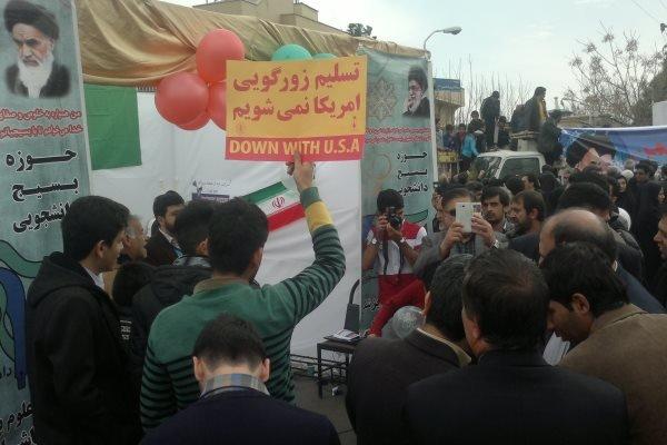 برپایی غرفه بسیج دانشجویی دانشگاههای تهران در راهپیمایی ۲۲ بهمن