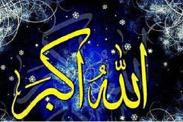 طنین بانگ «الله اکبر» لرستانیها در آسمان شب پیچید
