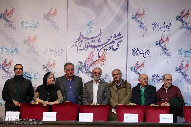 نشست خبری هیئت داروان سی و ششمین جشنواره فیلم فجر