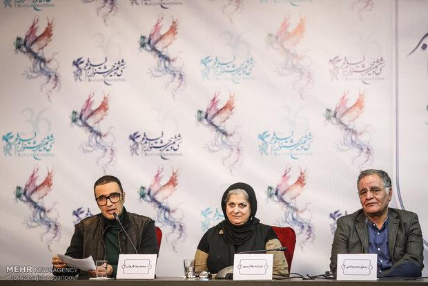 هیئت داوران سی و ششمین جشنواره فیلم فجر