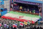 راهپیمایی تماشایی 22 بهمن