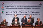 جوابیه فرافکنانه وزارت نفت به گزارش رشوه توتال/مصر به همکاری با شرکتهای بزرگ هستیم