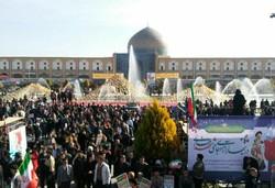 22 بهمن اصفهان