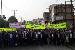 راهپیمایی 22 بهمن پلدختر - کراپشده