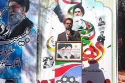 حسینی شاهرودی . میامی . راهپیمایی 22 بهمن  - کراپشده