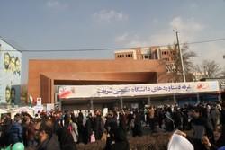 غرفه دانشگاه شریف در 22 بهمن