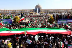 راهپیمایی یوم الله ۲۲ بهمن در اصفهان