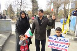 ۲۲ بهمن خروش یک ملّت برای دفاع از کیان اسلامی و ایران عزیز است
