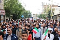 راهپیمایی 22 بهمن دزفول