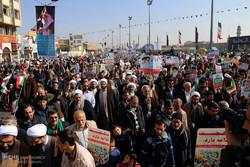 Kum halkının 11 Şubat yürüyüşünden görüntüler