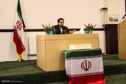 جشن آغاز چهلمین سالگرد پیروزی انقلاب اسلامی در  کانون توحید لندن