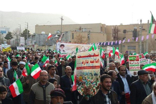حضور گسترده مردم ایلام در آغاز مراسم راهپیمایی ۲۲ بهمن