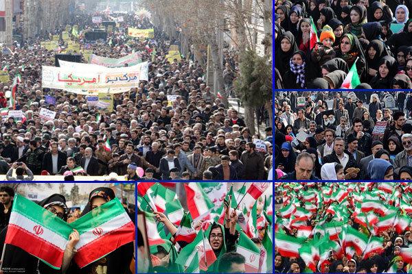 راهپیمایی 22 بهمن استان تهران