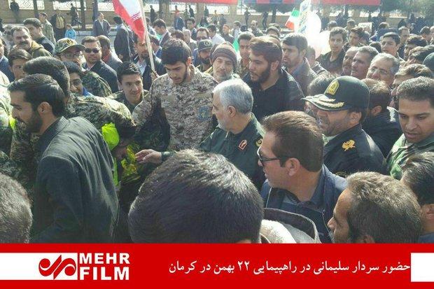 Kirman kentinde 11 Şubat yürüyüş töreni coşkuyla gerçekleşti