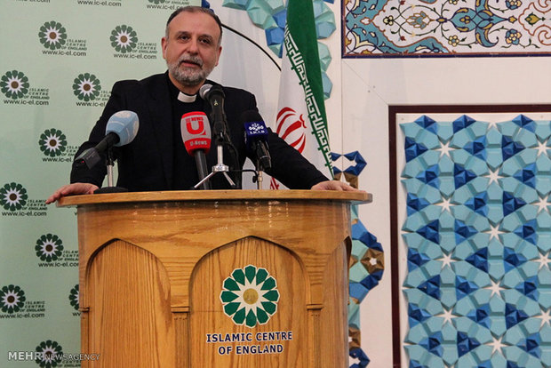 Islamic Revolution victory anniv. marked at Islamic Center of England