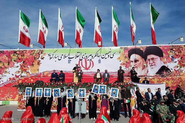 راهپیمایی یوم الله ۲۲ بهمن در خرم آباد