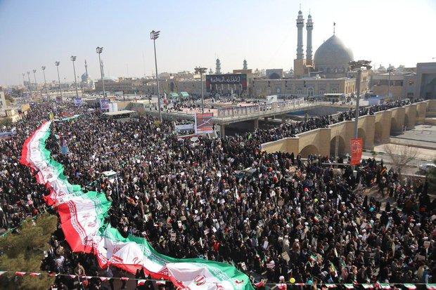 راهپیمایی 22 بهمن در قم