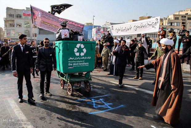 راهپیمایی تماشایی بیست و دوم بهمن - ۳