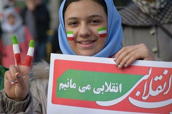 مرزنشینان آستارایی در سالروز پیروزی انقلاب اسلامی حماسه آفریدند