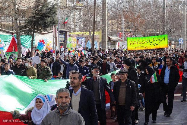 ارائه دستاوردهای سازمان بهزیستی در مراسم راهپیمایی ۲۲ بهمن