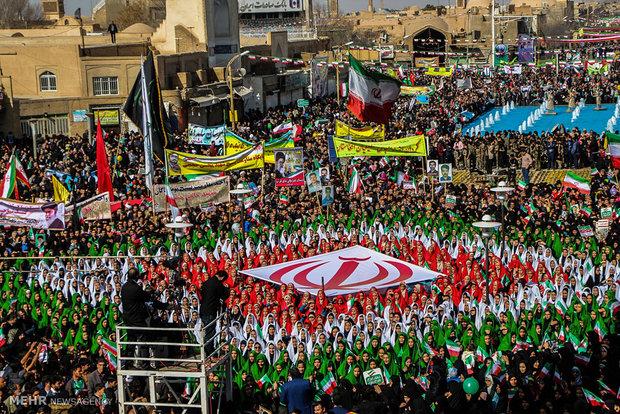 راهپیمایی یوم الله ۲۲ بهمن در یزد