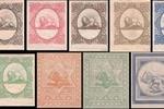 تاریخچه تمبر از مشروطه تا انقلاب اسلامی بررسی می شود