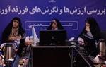 تغییر نگرشها و ارزشهای فرزندآوری/ خانواده نوین ایرانی در راه است