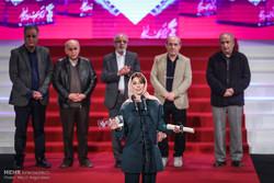حفل اختتام مهرجان فجر السينمائي بدورته ال36